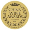 China Award Gold