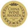 China Award Gold