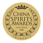 Exemplar Shiraz China Spirits Awards Gold Medal 2012