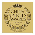 Exemplar Shiraz China Spirits Awards Gold Medal 2012